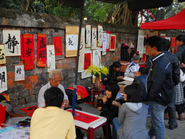 Mb353 hanoi  temple of literature boekenmarkt